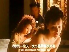 Hong Kong vid ass checking scene