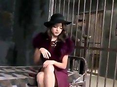 Vintage prison anal