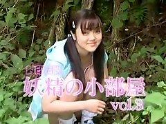 15-daifuku 3820 Sakurai Ayaka 03 15-daifuku.3820 small room 03 of Sakurai Ayaka sealed legendary fairy