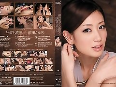 Kaori Maeda in Deep Kiss and Fuck-fest part 3.1