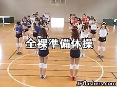 Amateur Japanese nubiles exposed playing part3