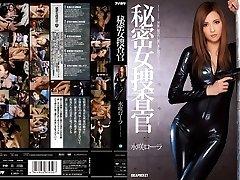 Rola Takizawa in Secret Girl Investigator part 3