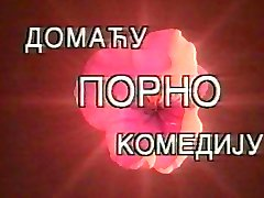 SERBSKI PORNO 1