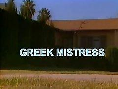 Gresk Elskerinne-1985