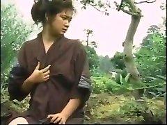 Japanese villager