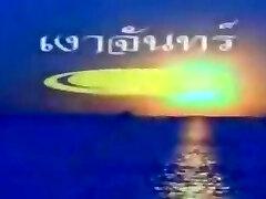Thai Antique Porn Movie