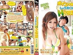 Best Japanese chick Haruki Sato in Horny bathing suit, big mammories JAV scene