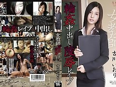 Iori Kogawa in Teacher Gang Shag Testicle Tonic Pie part 1