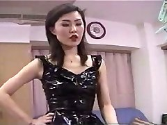 Japanese Domme