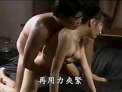 Uncensored vintage japanese video