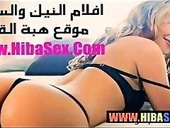 Classic Arab Romp Horny Old Egyptian Boy
