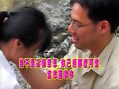 Taiwan 90s X-rated video 2