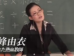 Učitelj Gang Bang