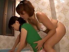 Asian Lesbian Maid