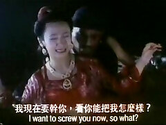 Yung Hung movie sex episode part 3