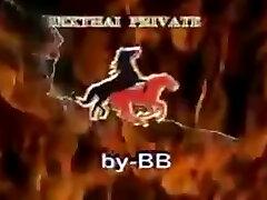 Thai Vintage Full Porno Movie with 2 white (HC uncensored)
