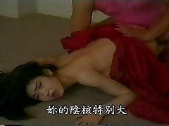 Vintage asian porno Miai Kobato