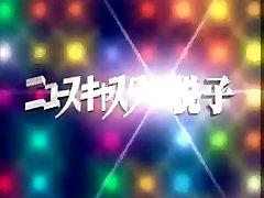 Delicate Hentai Ecchi Orgasm Toon