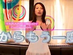 Takako Kitahara - The Last aliaya buth JAV licking panties and dildo & Vintage