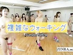 Subtitled bizarre Japanese dog funk girl porn video group aerobics class