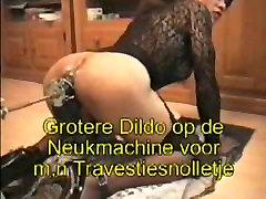 TV Machine ass fucking