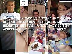 Rotary Club Almaty BDSM whores Avdeenko Elisenda Pous Fashio