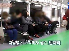 Asian korean fancer documental