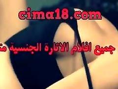Arab Amateur opn xxx bf hd at work 3