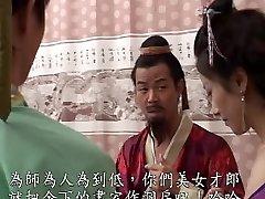 Kinesiska amatuer