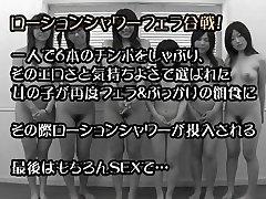 Japanese 6 Lady BLOWAGE and Bukkake Party (Uncensored)