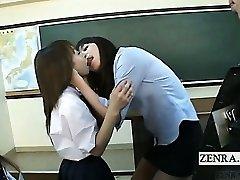 Ar subtitriem Japāņu skolnieces skolotāju skūpsts intervijas