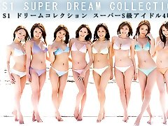 Rio, Mihiro, Sora Aoi ... in S1 Super Sogno di Raccolta