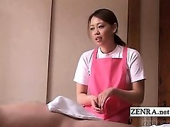 Subtitled CFNM Japanese caregiver elderly dude handjob