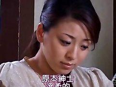 Busty Mom Reiko Yamaguchi Gets Fucked Doggy Position