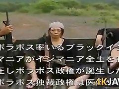Derliaus Japonų Porno