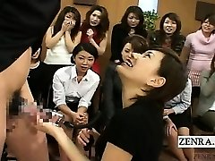 Subtitled CFNM Japan Milf TV weenie pump demonstration