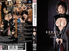Amazing Japanese chick Aimi Yoshikawa in Best gangbang, latex JAV clip