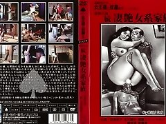 Epic JAV censored adult scene with exotic chinese whores