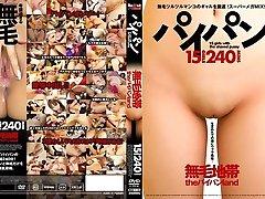 Ai Nakatsuka, Asami Yoshikawa... in 15 Girls With Shaven Vulva