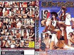 Minaki Saotome, Mirei Kinjou in Horse Machine Sex