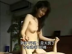 Chinese Girl splooge pussy
