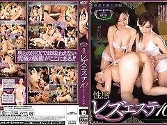 Uskumatu Jaapani tibi Kaori Otonashi, Ayako Lahutamine, Kaori Saejima, Izumi Terasaki Eksootiliste strapon, lesbi JAV clip