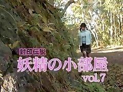 15-daifuku 3822 07 15-daifuku.3822 marika cameră mică 07 ito sigilate legendarul zână