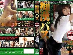 Yunna Akarino,Hikari Umino in Weirdo Bus