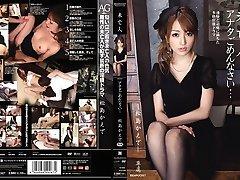 Kaede Matsushima in Obscene Widow Dark-hued Mourning