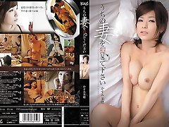 Kaho Kasumi in Please Drill My Wifey