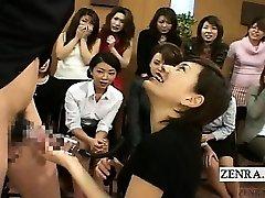 Subtitled CFNM Japan Cougar TV knob pump demonstration