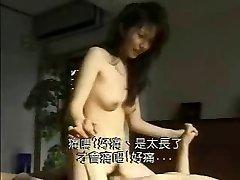 Asian Girl cream pussy