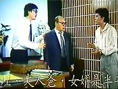 Tajvan 80-as évek klasszikus szórakoztató 13
