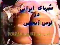 Persian shabhaye irani dar LA 1